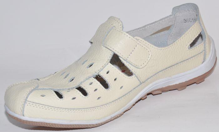 3b3744cba Kožená vzdušná obuv LANQIER - smotanová Kožená vzdušná obuv LANQIER -  smotanová